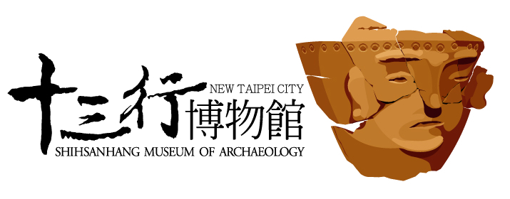 Shihsanhang Museum of Archaeology, New Taipei City