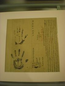 영구 토지 개간권 계약